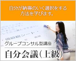 kaigi-ue20170223-01