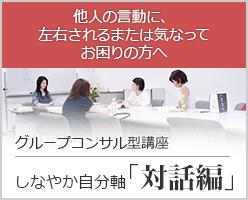 taiwa20170223-02